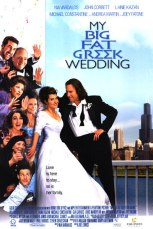 greek wedding.jpg
